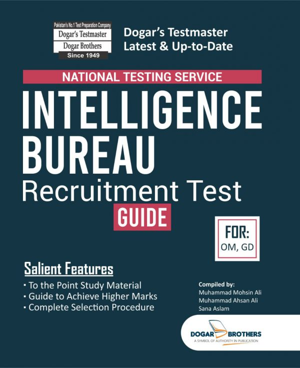 Intelligence Bureau Recruitment Test Guide by Dogar Brothers