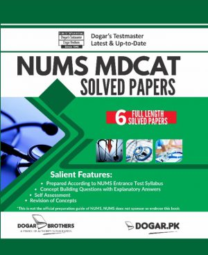 nums-mcat-solved-papers-career-finder