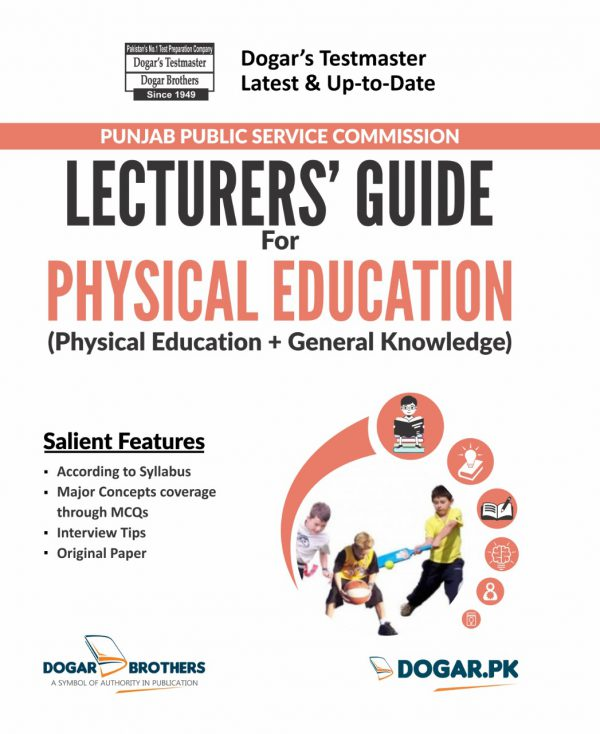 Lecturers Physical Education Guide – PPSC