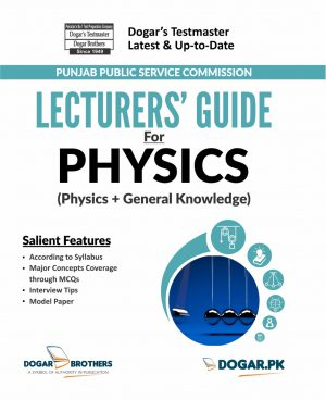 lecturer-physics-guide-ppsc