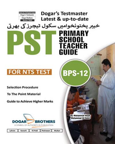 Primary School Teacher Guide (BPS-12) KPK