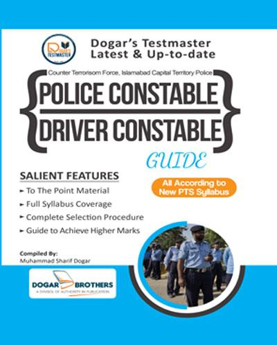 Police Constable and Driver Constable Guide -ICT