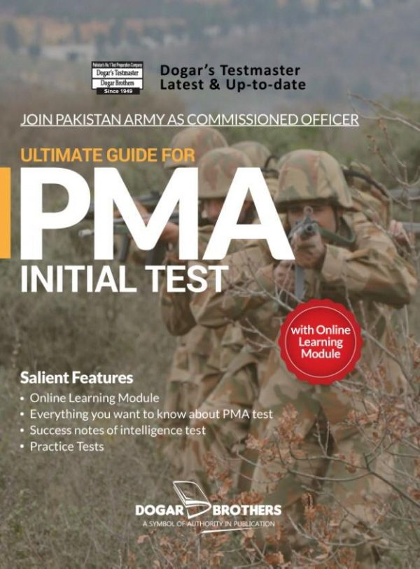 Ultimate Guide for PMA Initial Test by Dogar Brothers