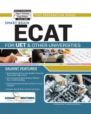 ecat-uet-guide