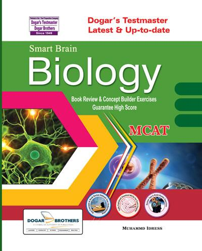 Smart Brain Biology (MCAT)