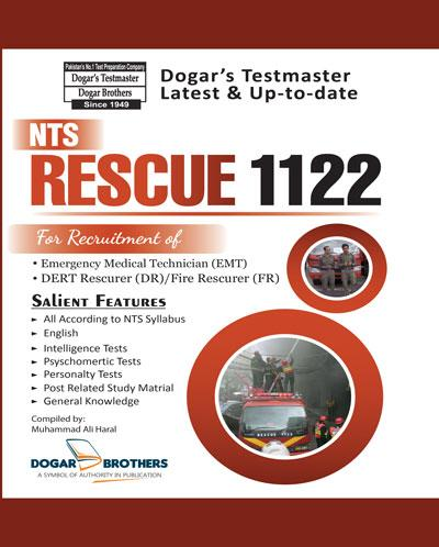 Rescue 1122 Guide ( EMT & FR) by Dogar Brothers – NTS
