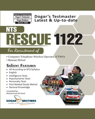 Rescue 1122 Guide ( CTWO) by Dogar Brothers – NTS