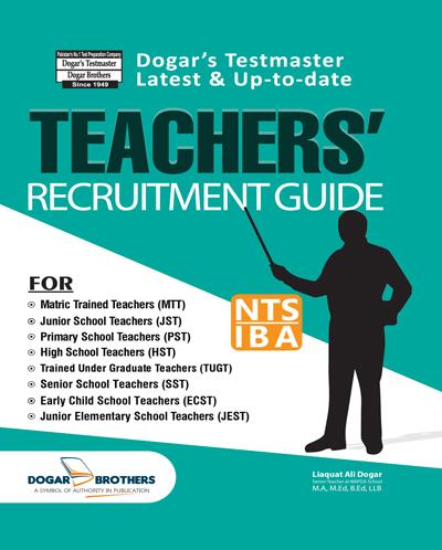 Sindh Teachers Recruitment