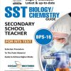 SST Biology and Chemistry (Secondary School Teacher) Guide (BPS-16) – NTS