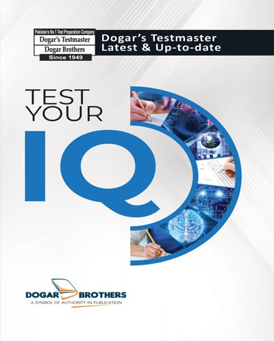 Test Your IQ by Dogar Brothers