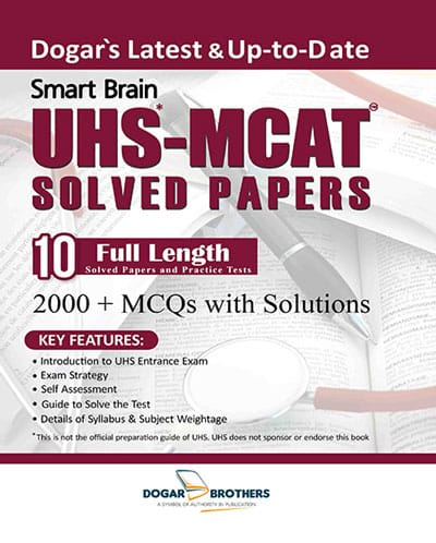 UHS MCAT Solved Papers