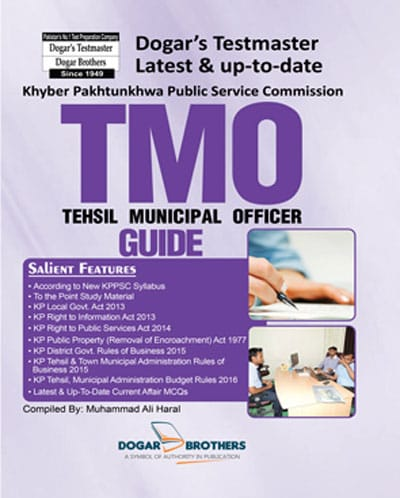 Tehsil Municipal Officers -TMO KPPSC Guide