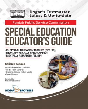 special-education-guide