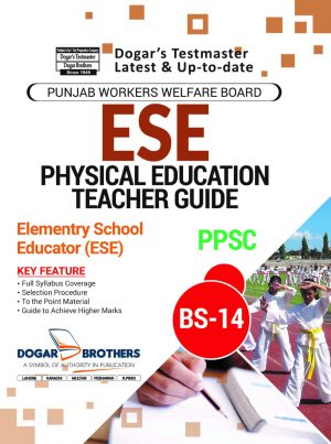 ese-physical-education-guide