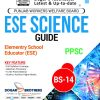 ESE Science Guide (BS-14) PPSC