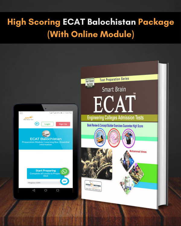 High Scoring ECAT Balochistan Package (With Online Module)