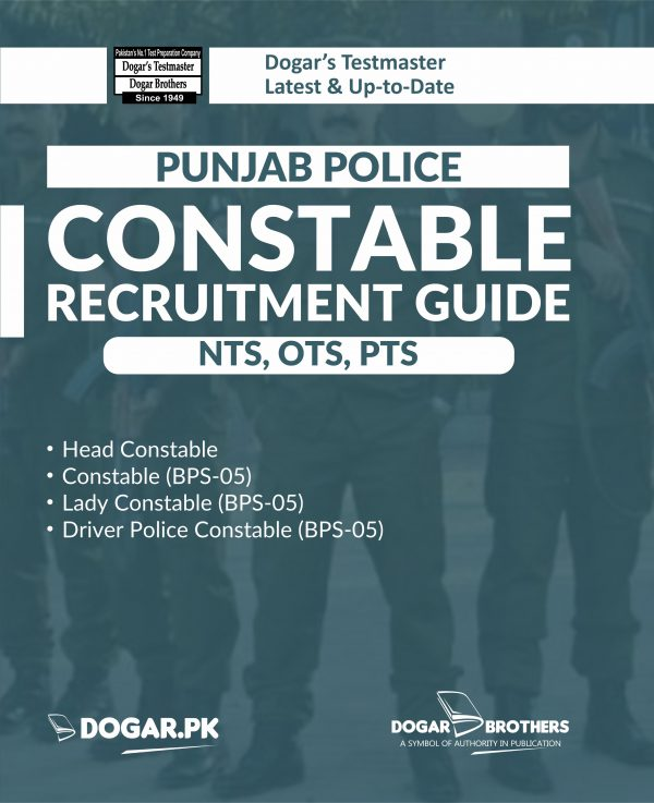 Punjab Police Constable Recruitment Guide (BPS-05) by Dogar Brothers