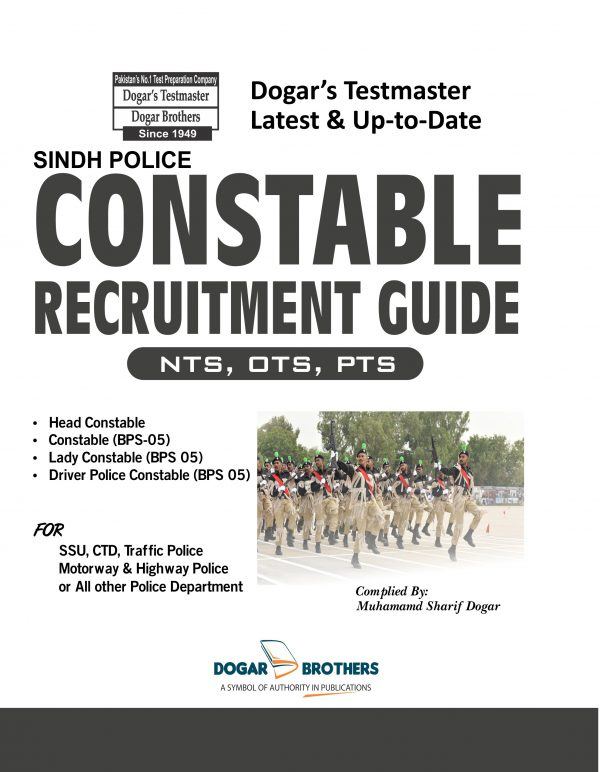 Sindh Police Constable Recruitment Guide (BPS-05) by Dogar Brothers