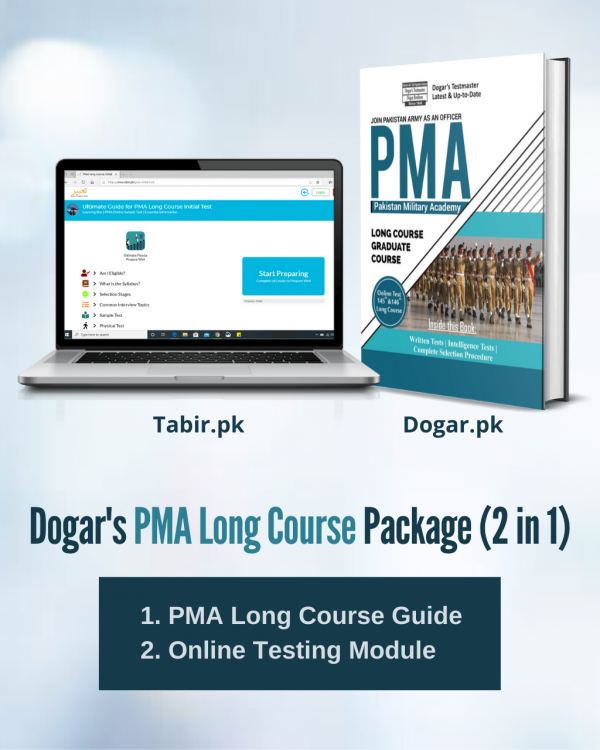 PMA Long Course 145th & 146th Guide + Online Learning (2