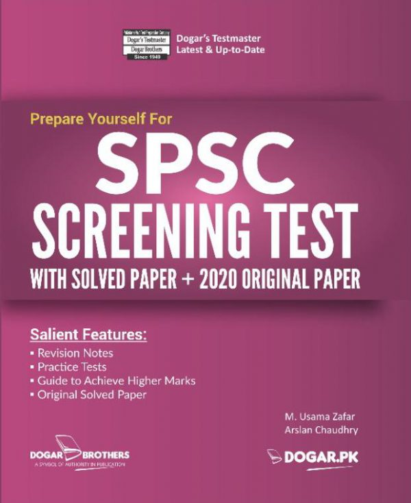 Prepare Yourself for SPSC Screening Test with Solved Papers – Guide by Dogar Brothers