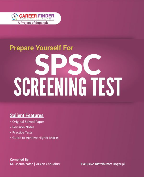 Prepare Yourself for SPSC Screening Test – Guide by Career Finder