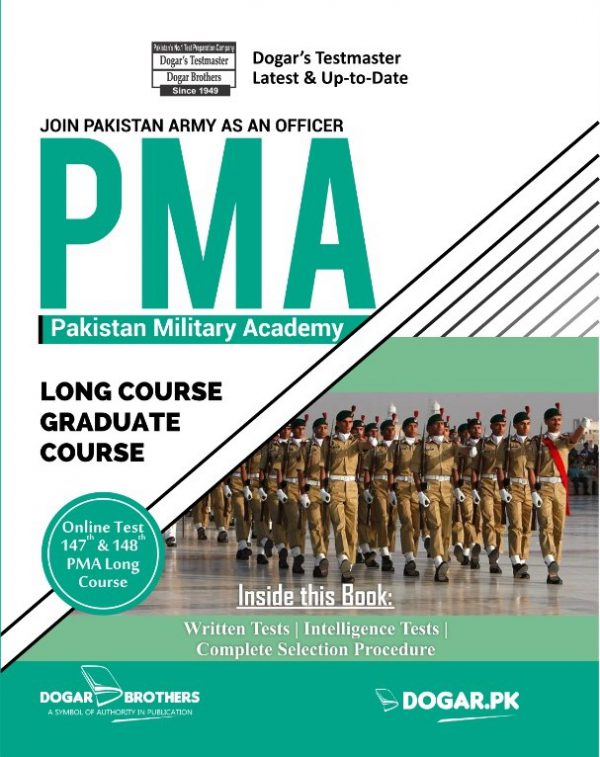 PMA long course – Pakistan Military Academy 147th & 148th Long Course 2020