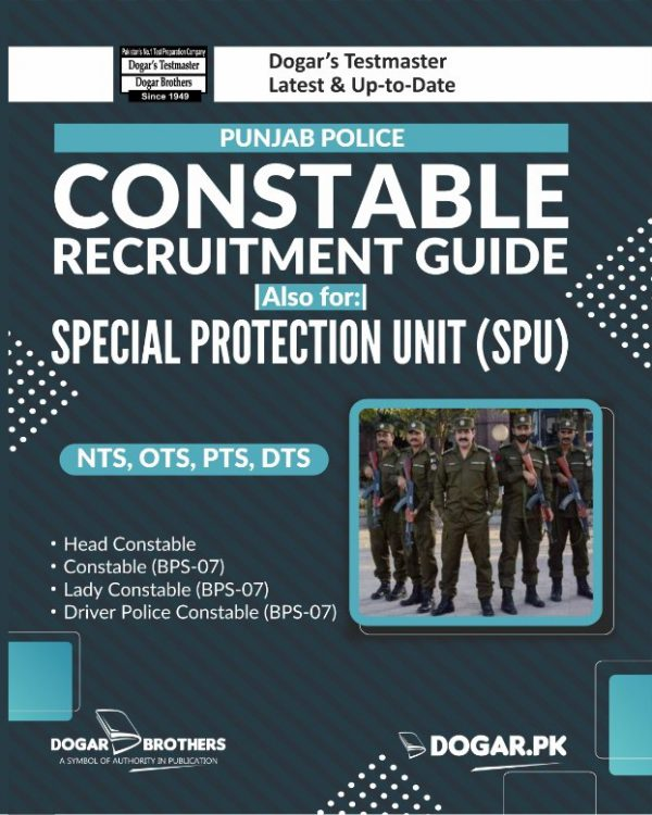 Punjab Police Constable Recruitment Guide (BPS-07) by Dogar Brothers