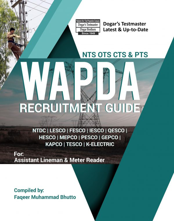 Wapda Recruitment Guide by Dogar Brothers
