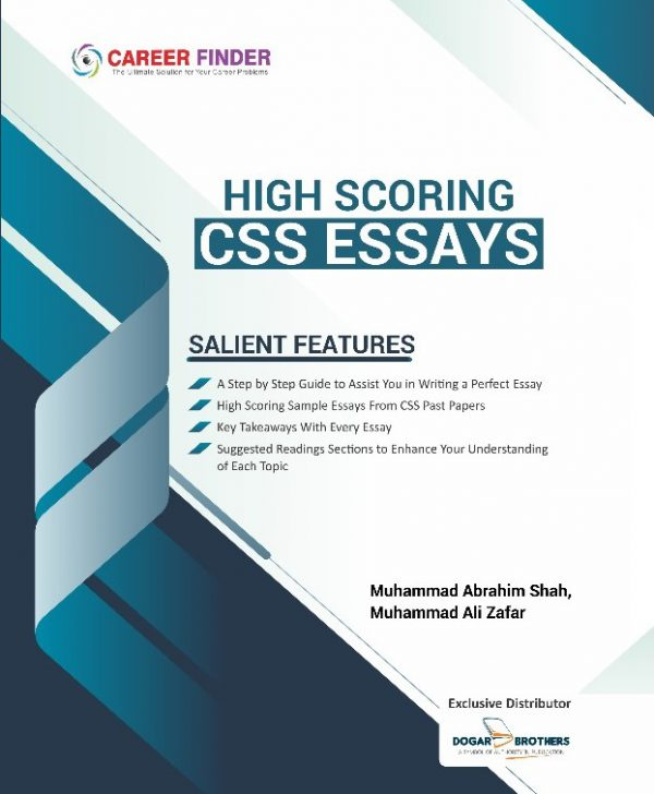 CSS High Scoring Essays crop