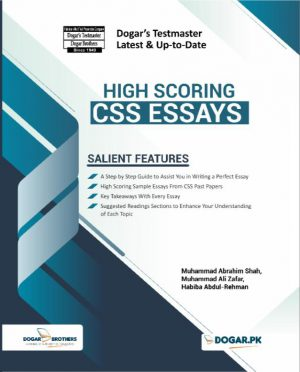 high-scoring-css-essays-2020