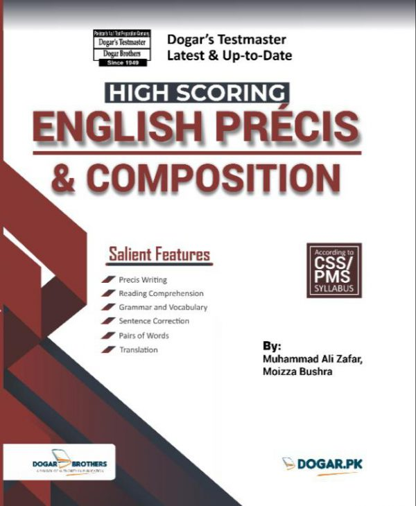 High Scoring CSS English Precis & Composition 2020 by Dogar Brothers