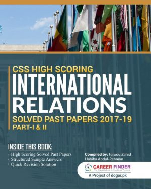 css-high-scoring-international-relations-solved-past-papers-2016-19-part-i-ii