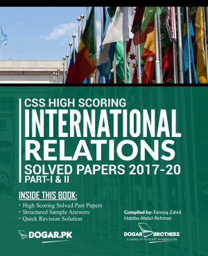 CSS INTERNATIONAL RELATIONS Solved Past Papers 2020 edition Part-I & II