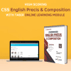 High Scoring CSS Precis and Composition Package(with Online Learning)