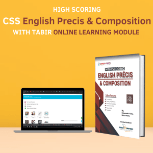 css-precis-composition-package
