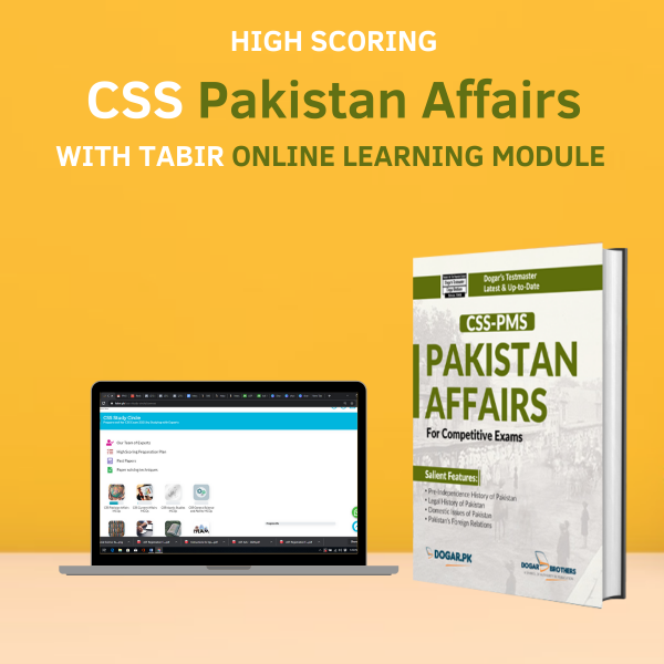 High Scoring CSS Pakistan Affairs with Online learning Module