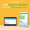 High Scoring Islamic Studies (for CSS) with Tabir.PK Online Learning by Dogar Brothers