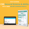 High Scoring CSS General Science and Ability Preparation (Online Learning Module)