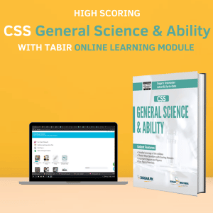 integrated-css-general-science-ability