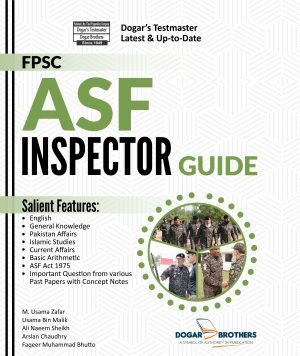 asf-inspector-guide