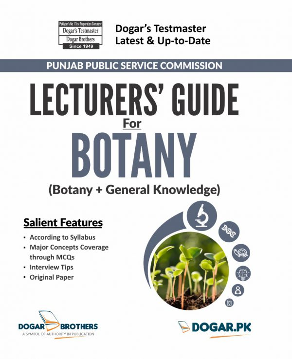 Lecturers Guide for Botany by Dogar Brothers