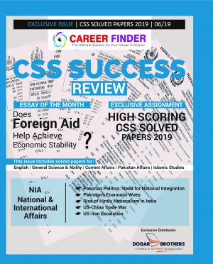 css-success-review