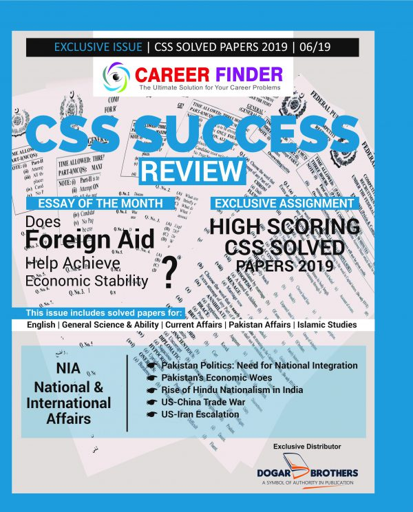 CSS Success Review | Edition 2019 | by Career Finder