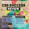 CSS SUCCESS REVIEW (2019 Edition)
