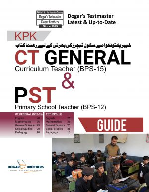 ct-general-pst-guide
