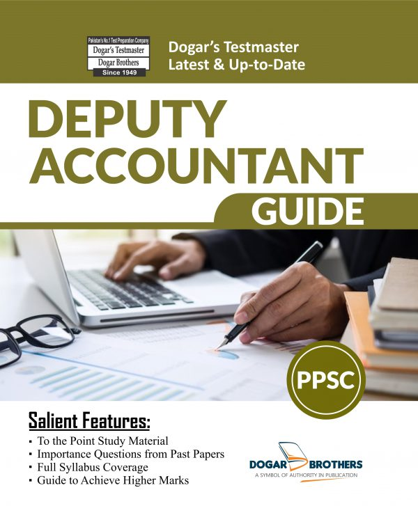 Deputy Accountant PPSC Guide by Dogar Brothers