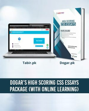 CSS English Essay Online Preparation Series With Abrahim Shah