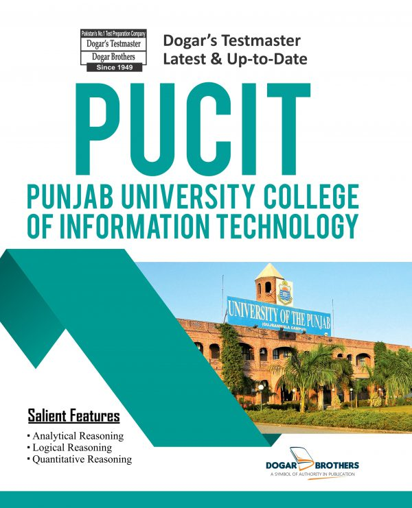 PUCIT Entry Test Book by Dogar Brothers