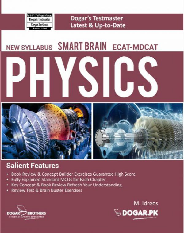 Smart Brain Physics ( ECAT – MDCAT ) by Dogar Brothers