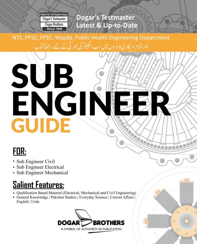 Sub Engineer Guide By Dogar Brothers